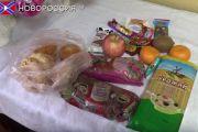 «Атлант-Донбасс» оказал помощь Харцызскому городскому обществу инвалидов «Искра»